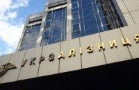"""СБУ проводит обыск в главном офисе """"Укрзализныци"""" (обновлено)"""