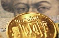 Московська біржа відмовилася від торгів гривнею