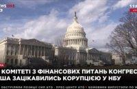 NewsOne отримав попередження за трансляцію фейковий слухань в Конгресі