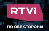 Телеканал RTVI попал под запрет в Украине за российскую пропаганду