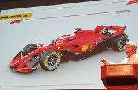 В Сети появилась одна из официальных концепций болидов Формулы 1 в 2021 году