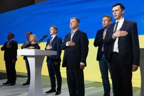 """""""Євросолідарність"""" перемогла на закордонному виборчому окрузі, набравши 29,55% голосів"""