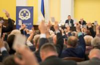 Кличко переизбрали председателем Ассоциации городов Украины на второй срок