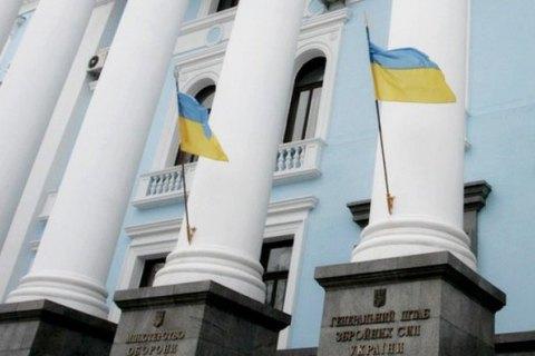Уряд звільнив трьох заступників міністра оборони, проти двох з них розслідують кримінальні провадження, – ЗМІ