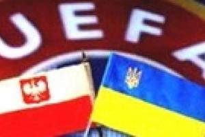 В отказе УЕФА от проведения Евро-2012 в Днепропетровске горожане винят городские власти и Кабмин