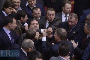 В парламенте произошла небольшая потасовка