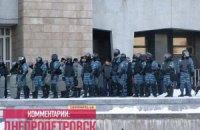 На мітинг під Дніпропетровською ОДА напали невідомі з димовими шашками