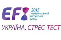 "Online streaming of the V National Expert Forum. Panel ""The First Ukrainian War: One Year under New Conditions"""
