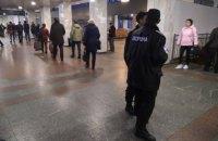 В Киеве эвакуировали больницу и ж/д вокзал из-за звонков о минировании (обновлено)