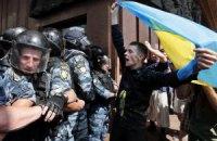 """Суд отпустил участника акции под """"Украинским домом"""""""