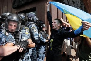 Суд відпустив учасника акції під Українським домом
