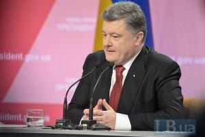 Порошенко розповів, коли Україна зможе відмовитися від російського газу