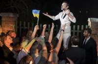 Вакарчук став почесним громадянином Києва