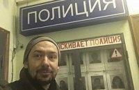 Романа Цымбалюка отпустили из московского отдела полиции