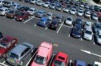 Место на парковке продают за миллион долларов