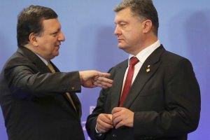 Украина получит третий пакет помощи ЕС в первом полугодии 2015 года, - Баррозу