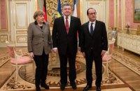Порошенко наголосив на важливості поновлення соцвиплат на Донбасі