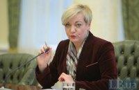 Гонтарева уехала в США на встречи МВФ и Всемирного банка