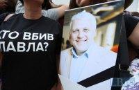 Нацполиция засекретила все решения судов по делу об убийстве Шеремета