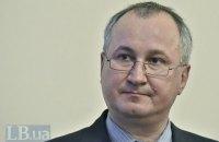 СБУ предотвратила диверсию на объекте инфраструктуры на Донбассе