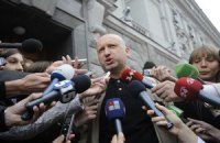 Турчинов: рассмотрение апелляции Тимошенко превратилось в фарс