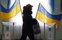 ЦВК: Явка виборців на 12:00 становила 22,4%