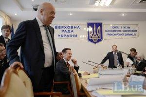 Оппозиция готова идти на компромиссы в вопросе Тимошенко