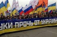В Москве пройдет марш против войны в Украине