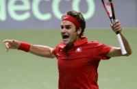 Федерер выиграл для Швейцарии первый в истории Кубок Дэвиса