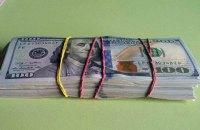 Генеральный директор госпредприятия попался на взятке $10 тыс.