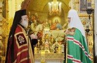 """""""Віроломно, о 4 годині ранку"""": в РПЦ розірвали відносини з Александрією і вторглися на її канонічну територію"""