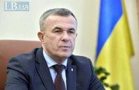 Голову Державної судової адміністрації Холоднюка звільнено з посади