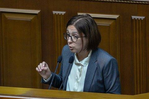 """Фракція """"Голос"""" заявила про кнопкодавство під час голосування за призначення Шкарлета"""