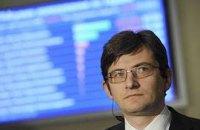 Магера: избирательная кампания по выборам Рады должна начаться 22 ноября