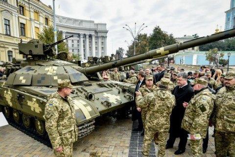 В среду впервые отмечается День защитника Украины