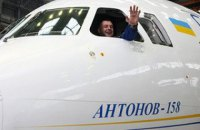 """""""Антонов"""" нашел покупателя на два Ан-158 в Украине"""