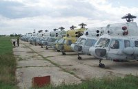 Військові ООС провели тренування з бойового управління вертольотом Мі-2