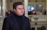 """Глава """"Возрождения"""" Бондарь заявил о выходе из партии"""