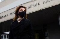 Через десять днів у лікарнях Києва може настати повний колапс, – Марина Порошенко
