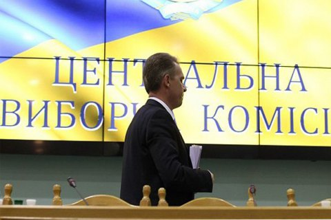 ЦИК попросил 36 млн гривен на защиту выборов от хакеров
