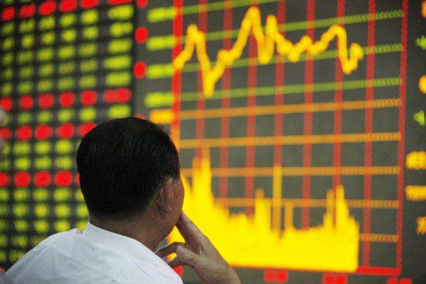 Китаю грозит появление спекулятивных завышенных цен на ценные бумаги или недвижимость