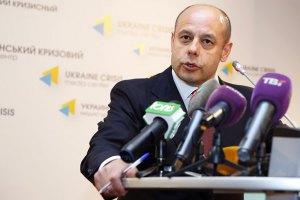 """Україна відмовилася платити """"Газпрому"""" до узгодження тимчасової ціни на газ"""