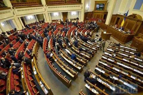 Рада внесла первые изменения в госбюджет-2019
