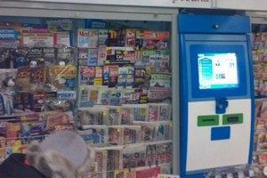 Автомати з продажу преси в київському метро виявилися звичайними розкладками