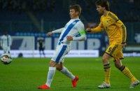 """Прем'єр-ліга: """"Шахтар"""" розгромив Одесу, """"Металіст"""" зупинив """"Дніпро"""""""