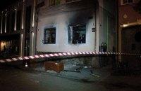 Нацполиция раскрыла оба нападения на Общество венгерской культуры в Ужгороде