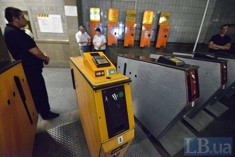 Киевское метро за год перевезло 496 млн пассажиров