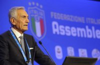 Італійська Серія А піде на радикальні заходи у випадку інфікування гравця COVID-19