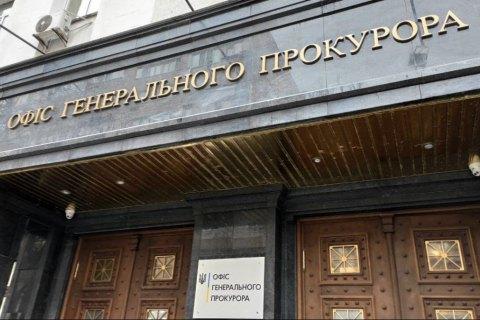 Офіс генпрокурора зареєстрував кілька проваджень щодо участі іноземців у збройному конфлікті проти України