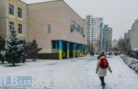 Киев достроит этажи в Славянской гимназии и нескольких других переполненных школах на Позняках